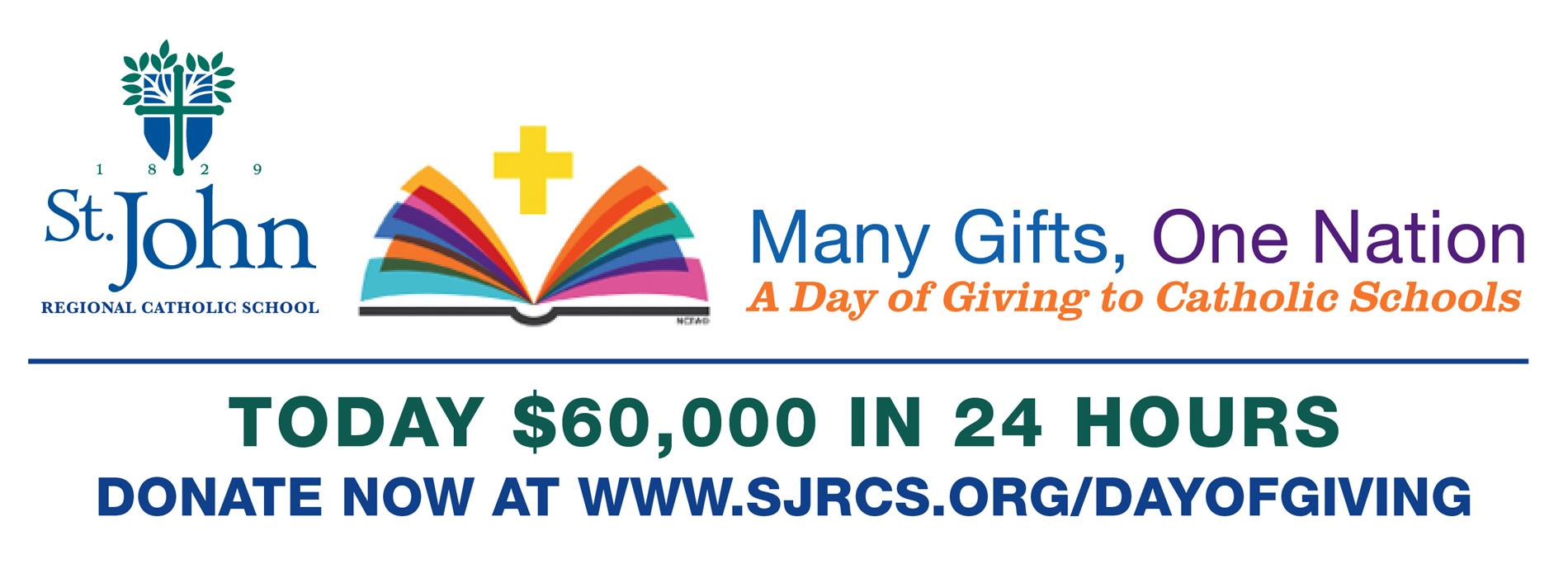 SJRCS Save the Date Day of Giving image