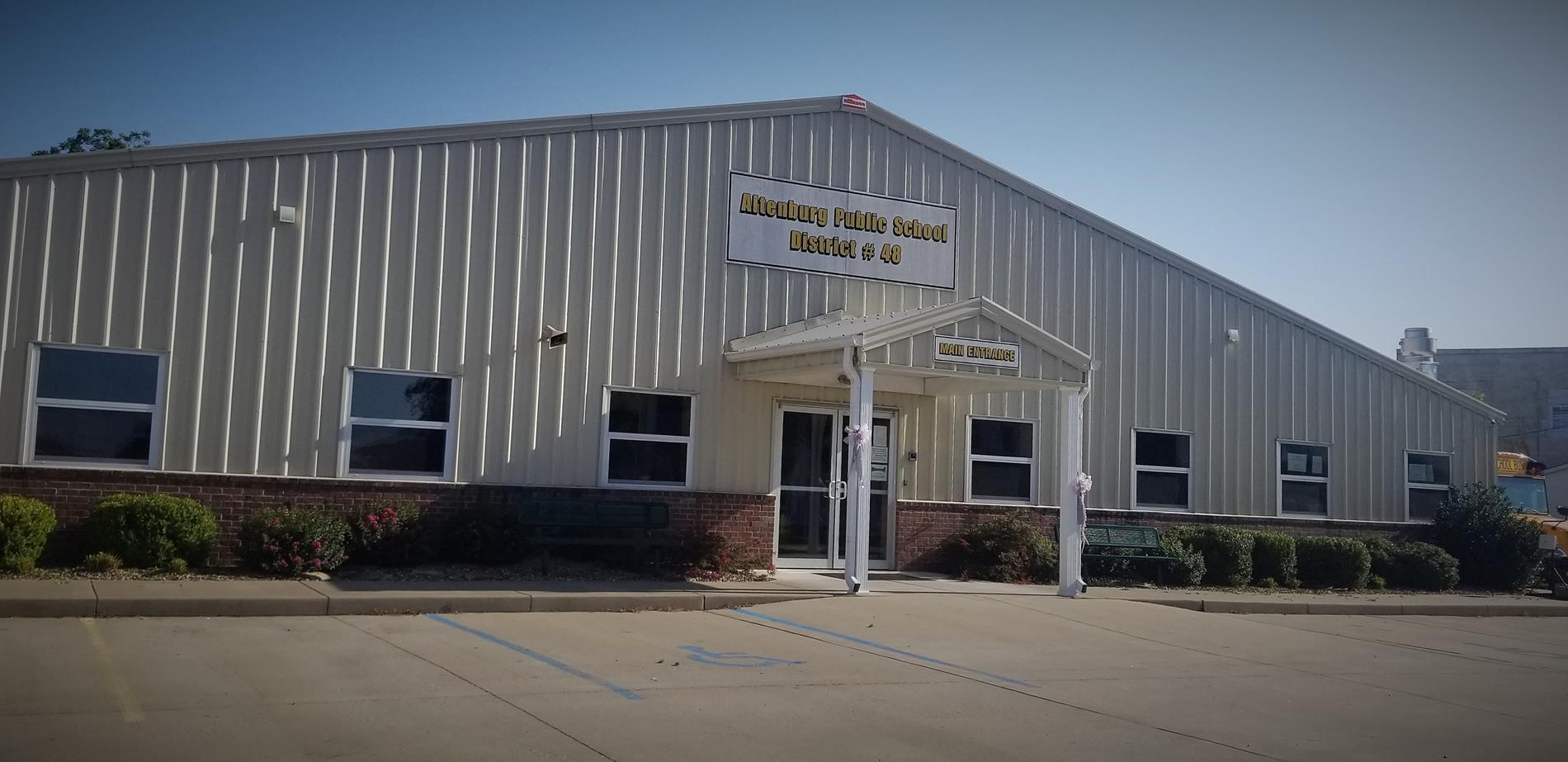 APS Main Entrance