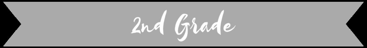 second grade label