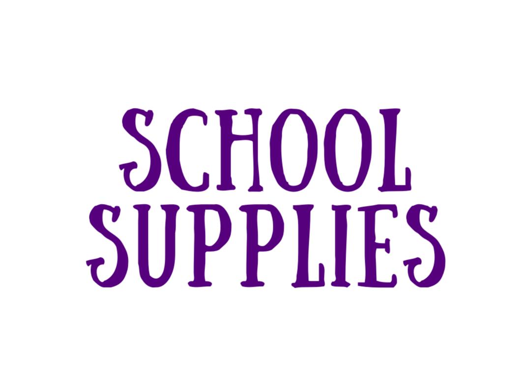 2020-2021 School Supplies