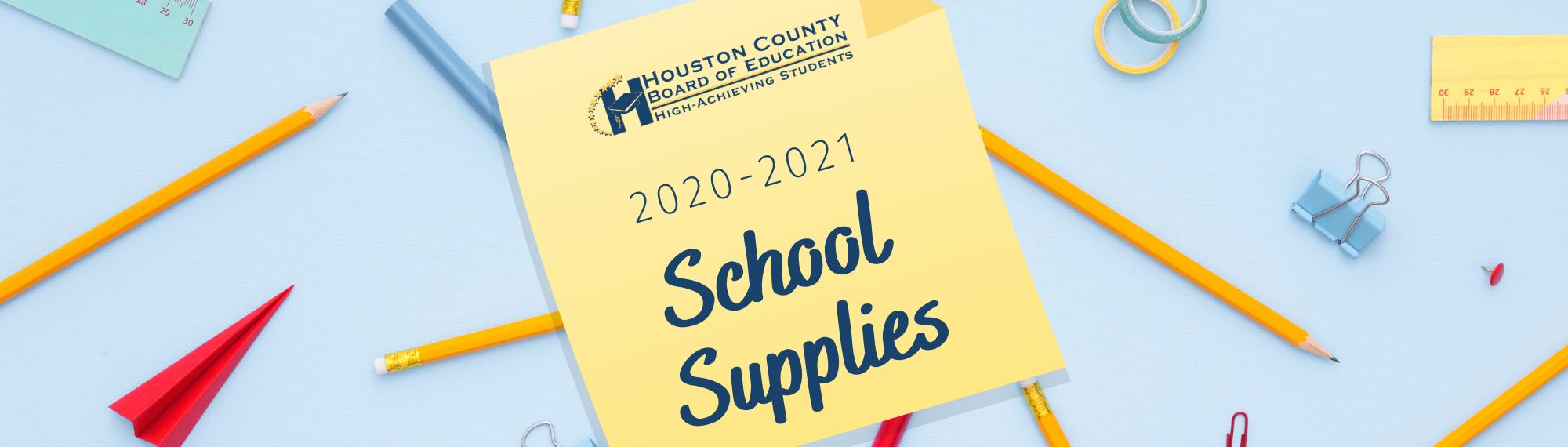 School Supply List 2020-2021