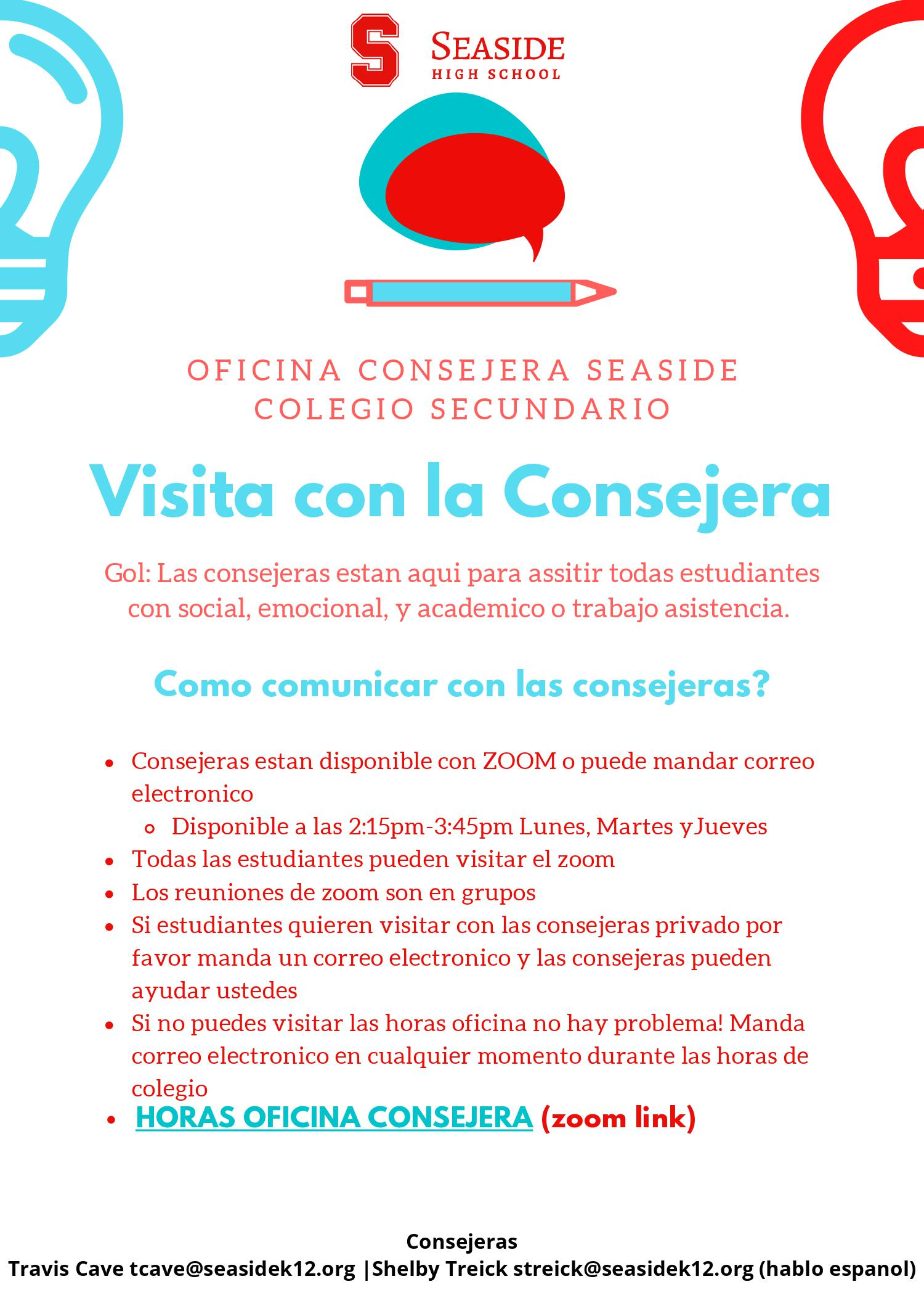 Counselor Flier Spanish