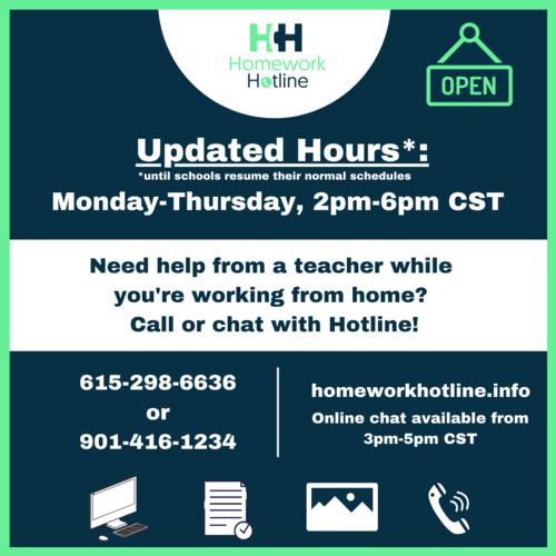 homework help poster