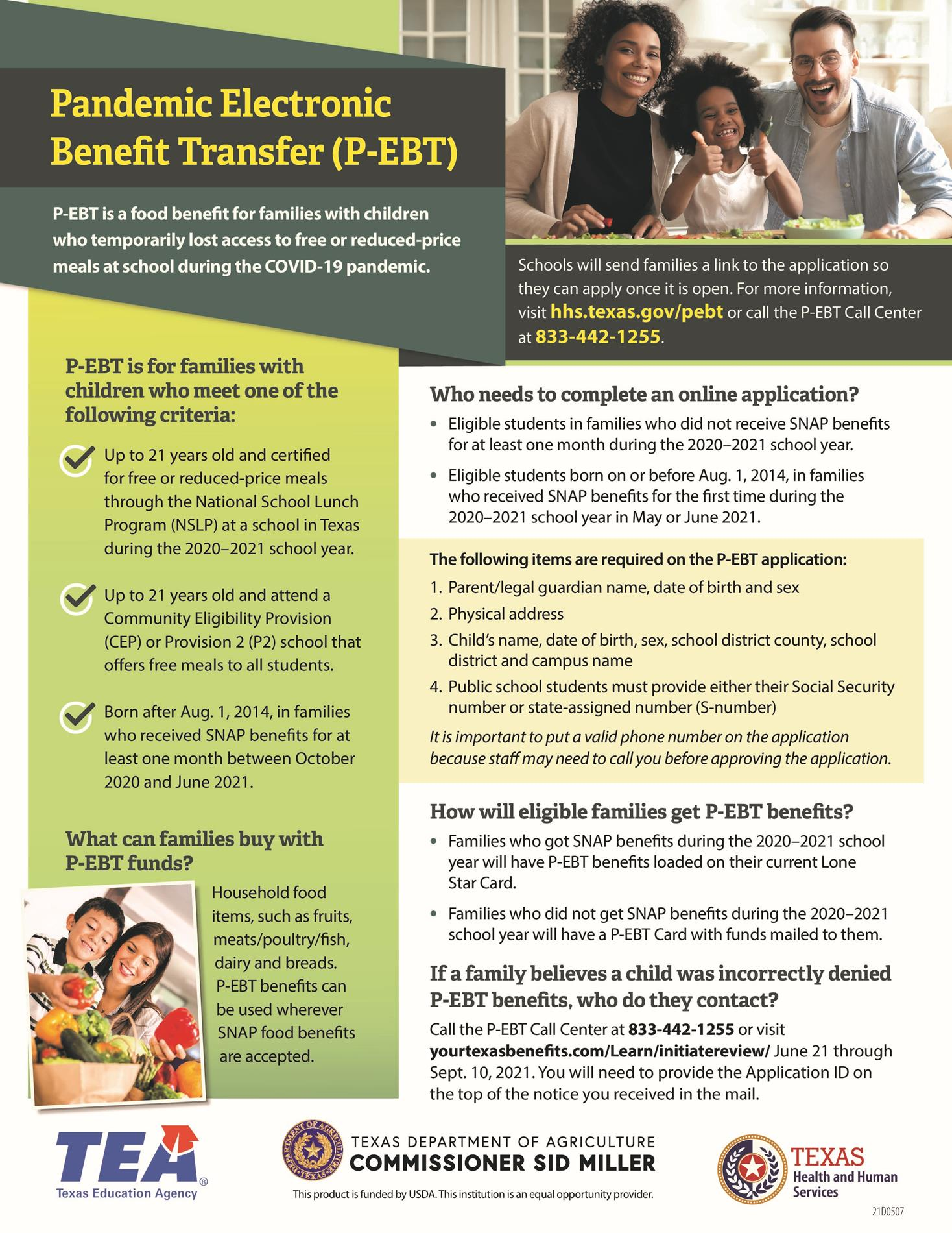 E-PBT information