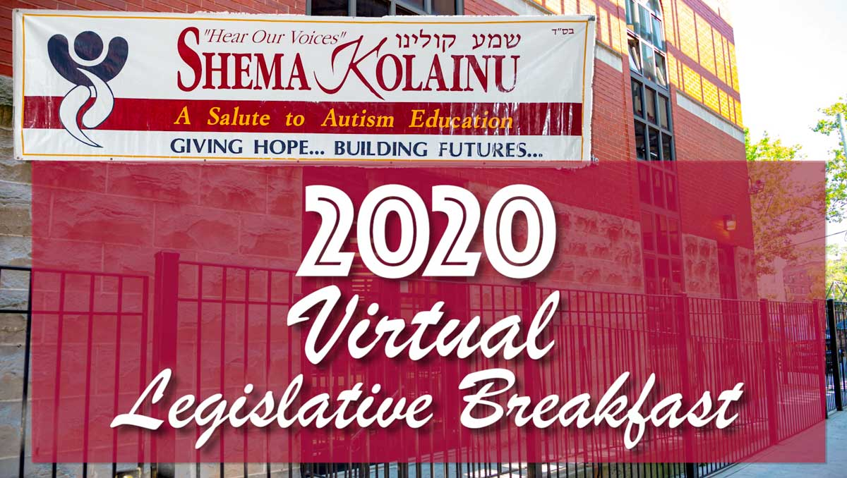 "Shema Kolainu-Hear Our Voices Invites Everyone to Enjoy Annual ""Virtual"" Legislative Breakfast"