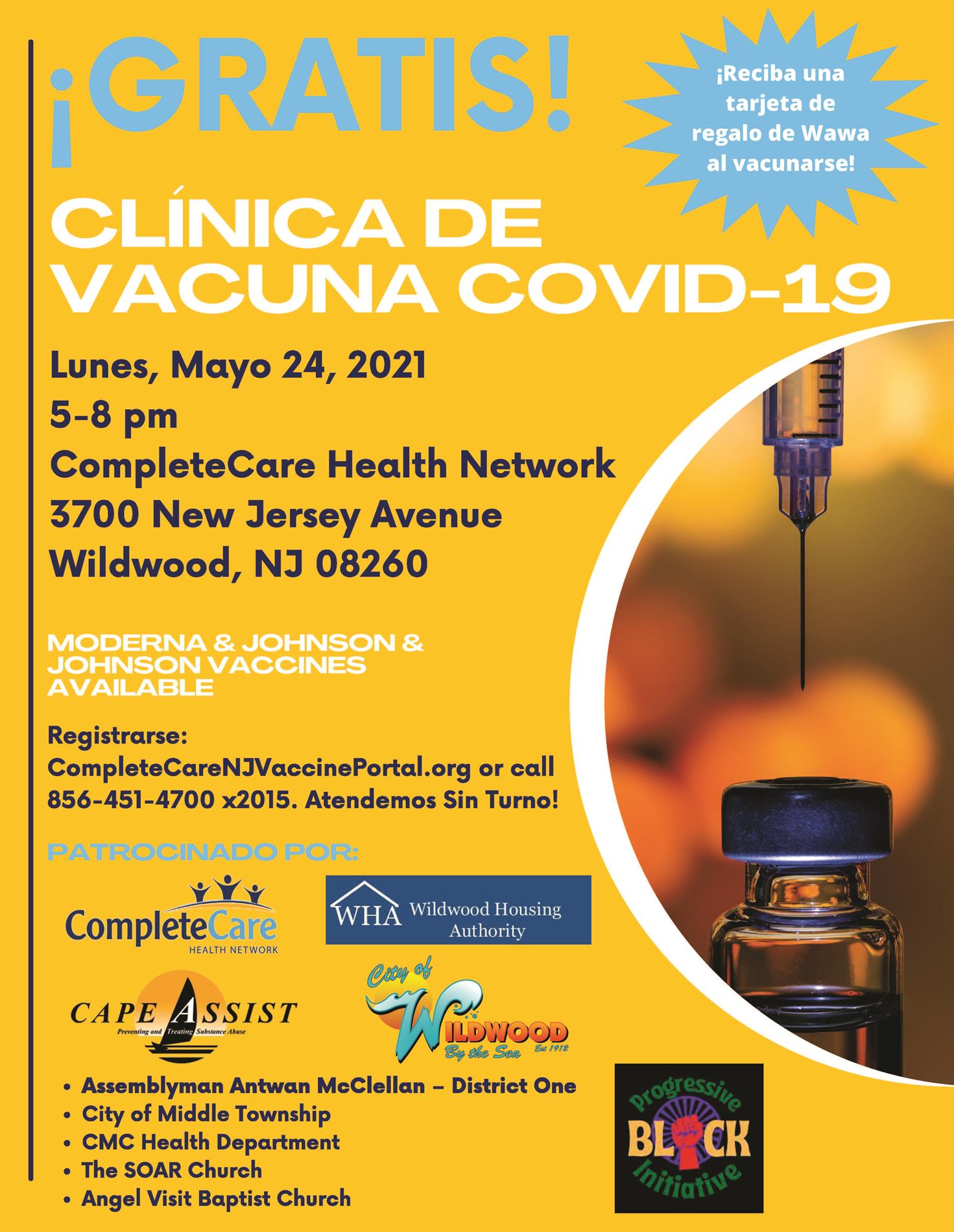 Covid Clinic - Sp