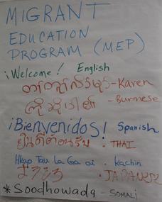 Migrant Eduation Program welcome banner