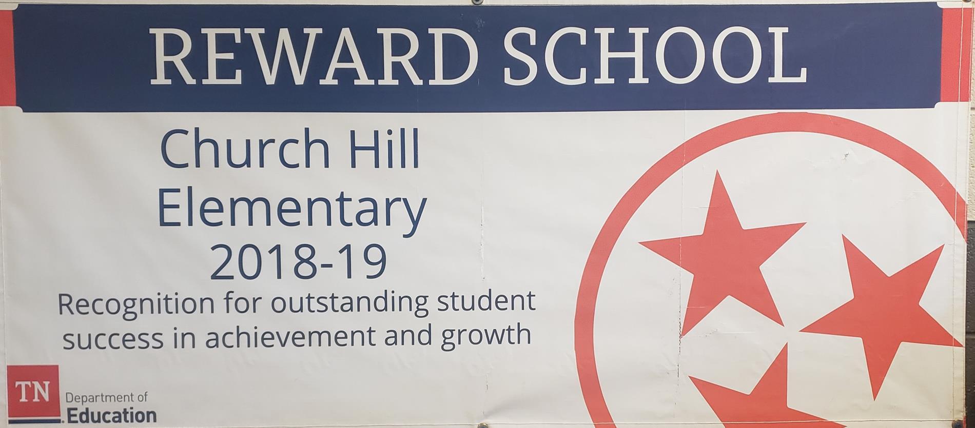 TN Reward School