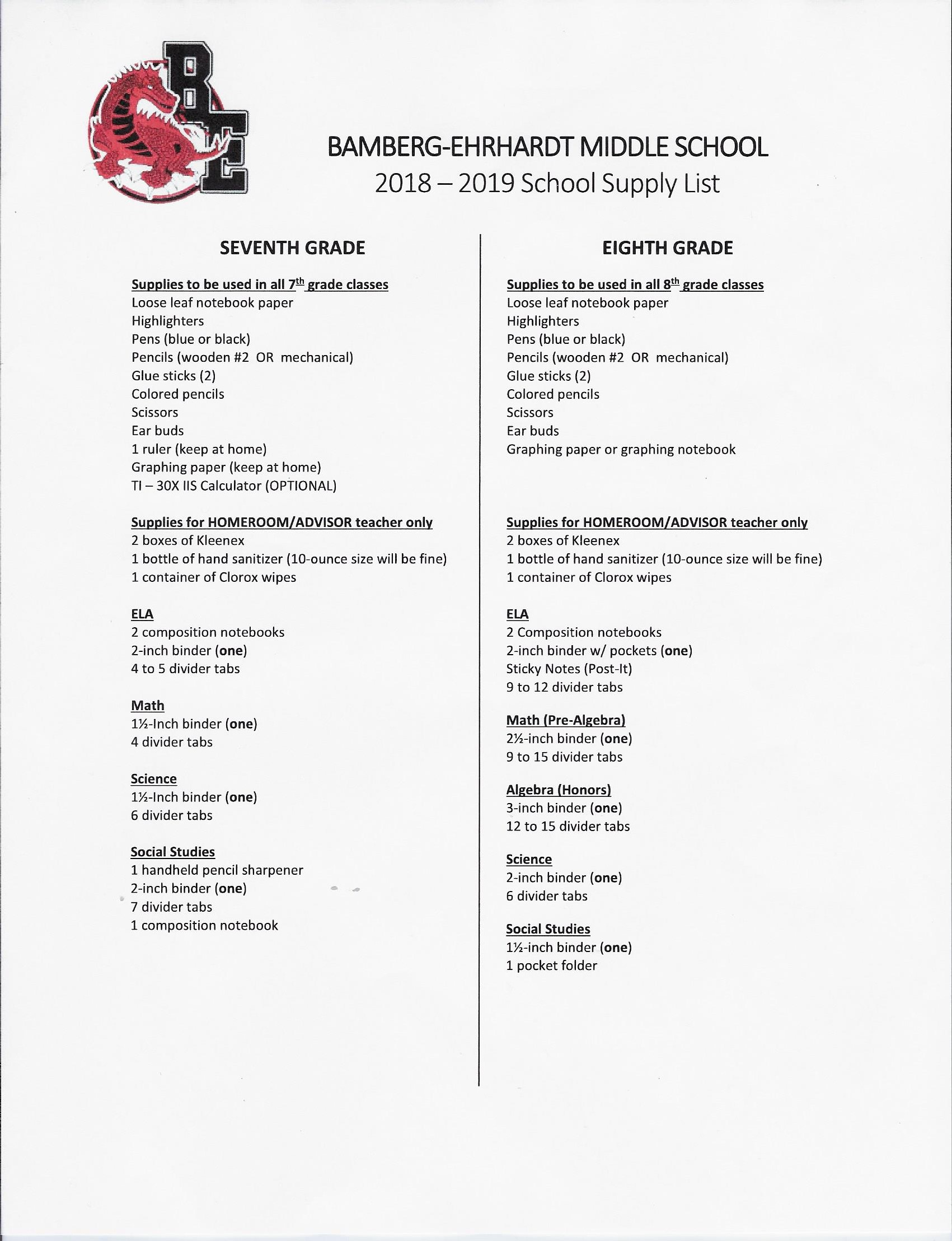 BEMS School Supply List 2018-2019