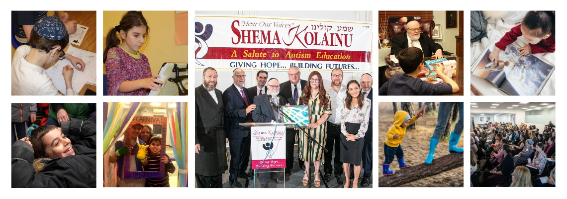 Shema Kolainu - Hear Our Voices | School and Center for Children with Autism