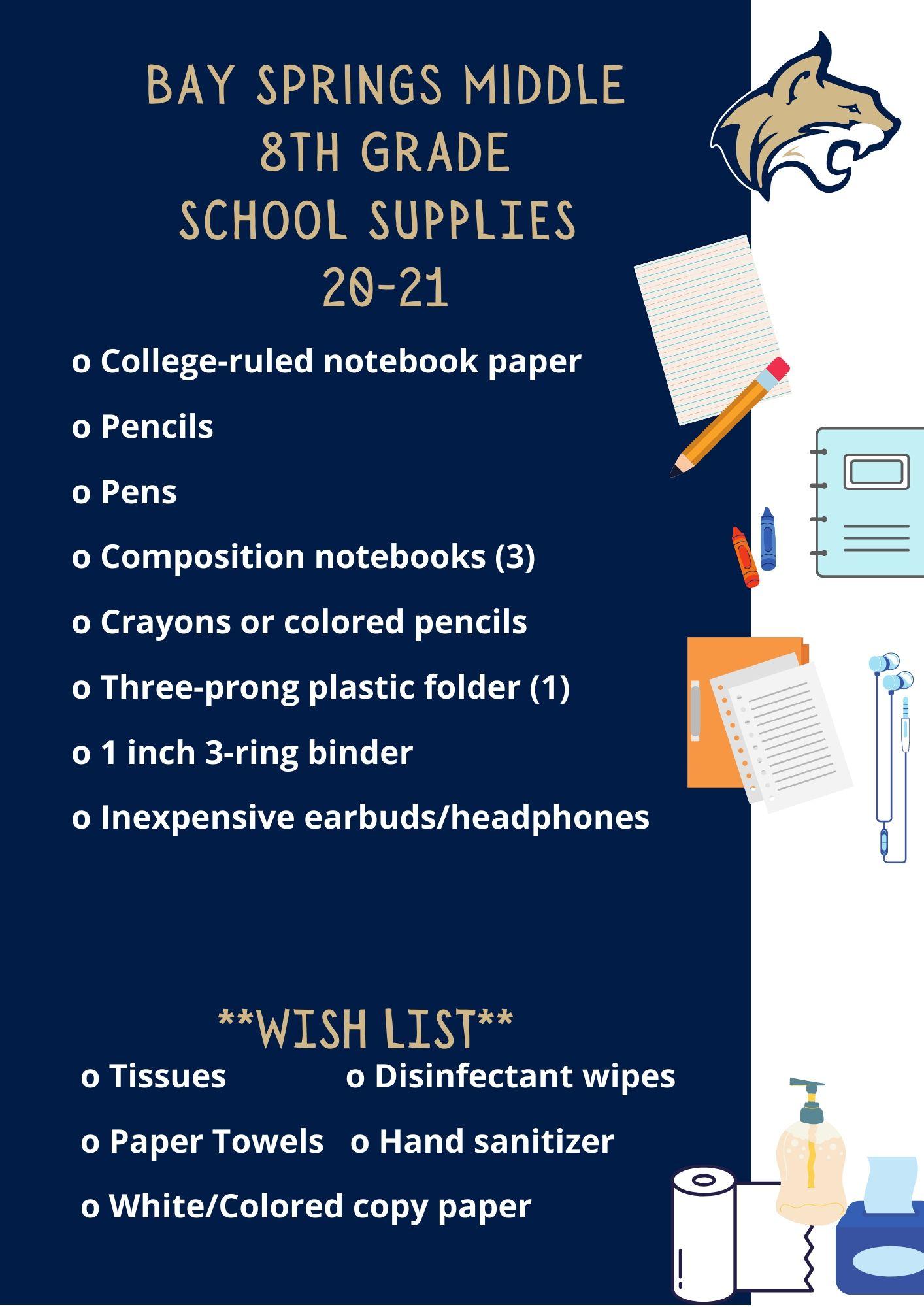 School Supply List ~ 8th Grade