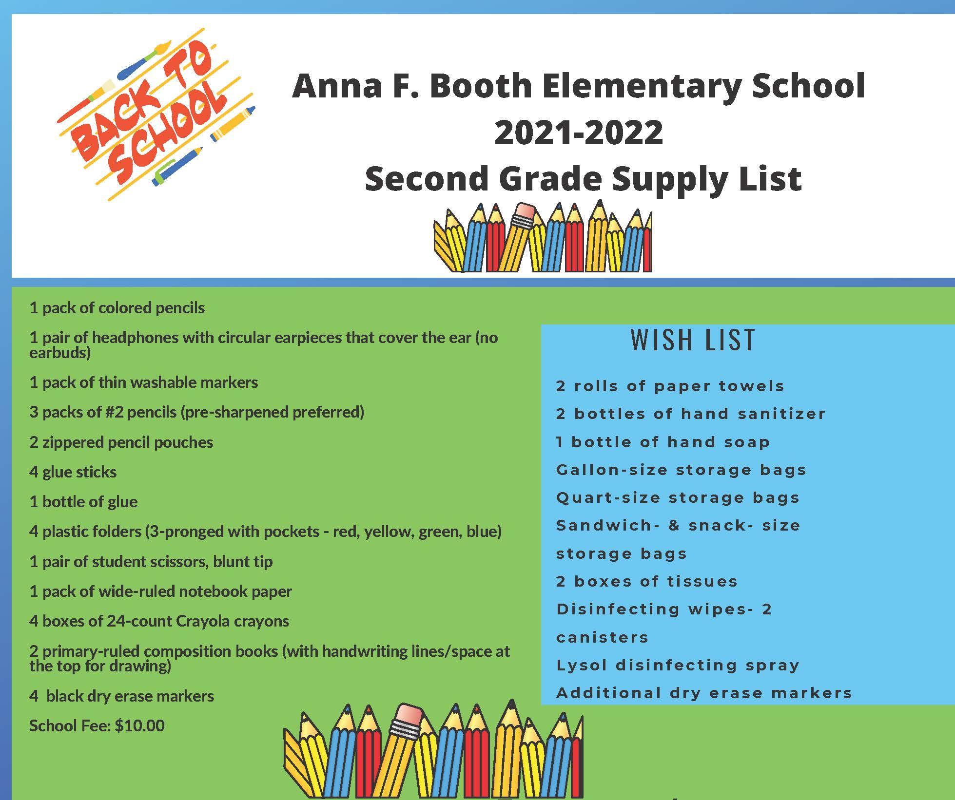 Second Grade Supply List