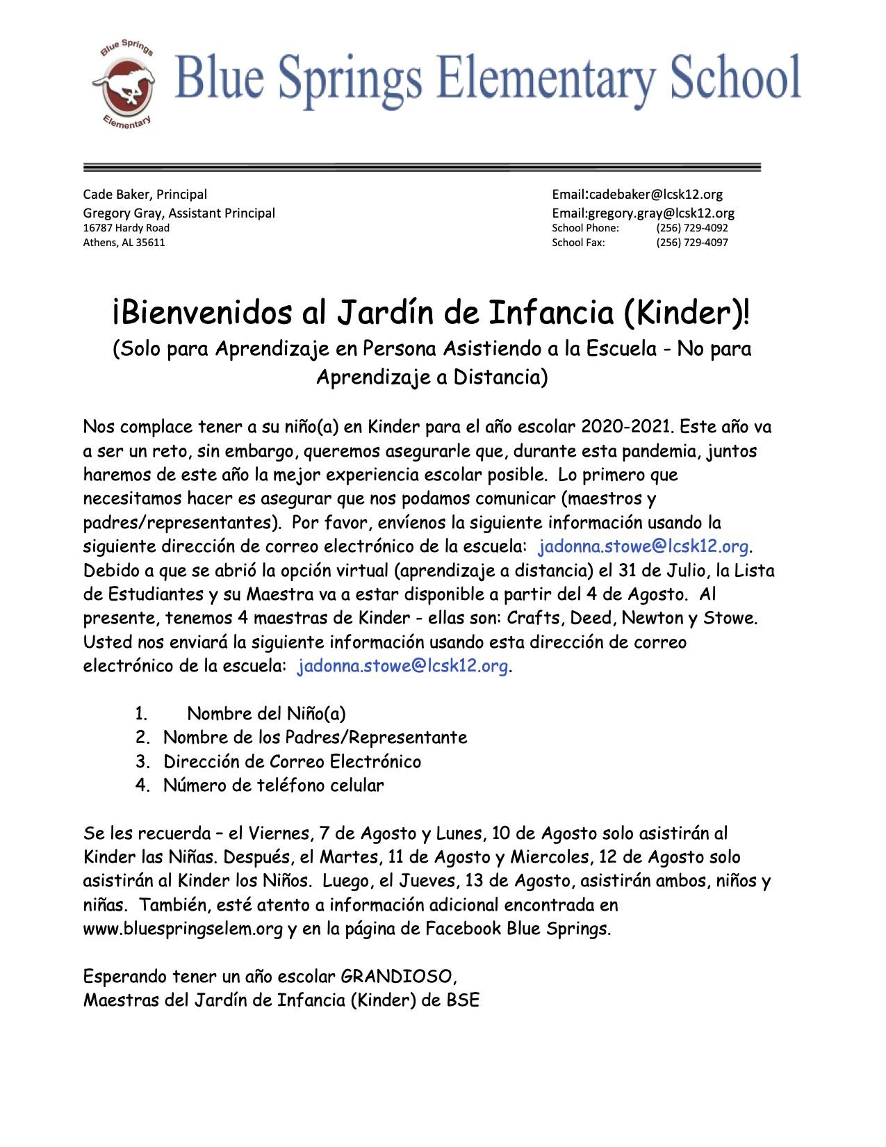 Welcome to Kindergarten`- Spanish