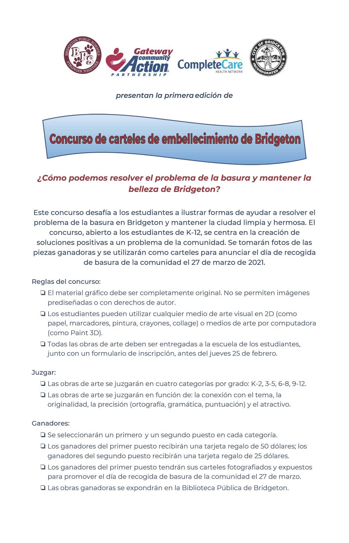Spanish Poster flier