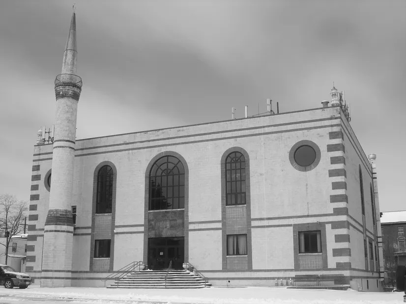 Miraj Islamic School