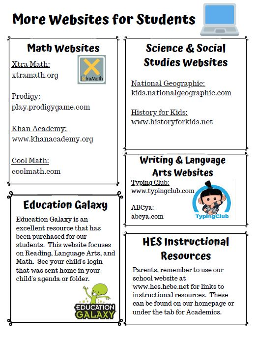 media center newsletter pg 2
