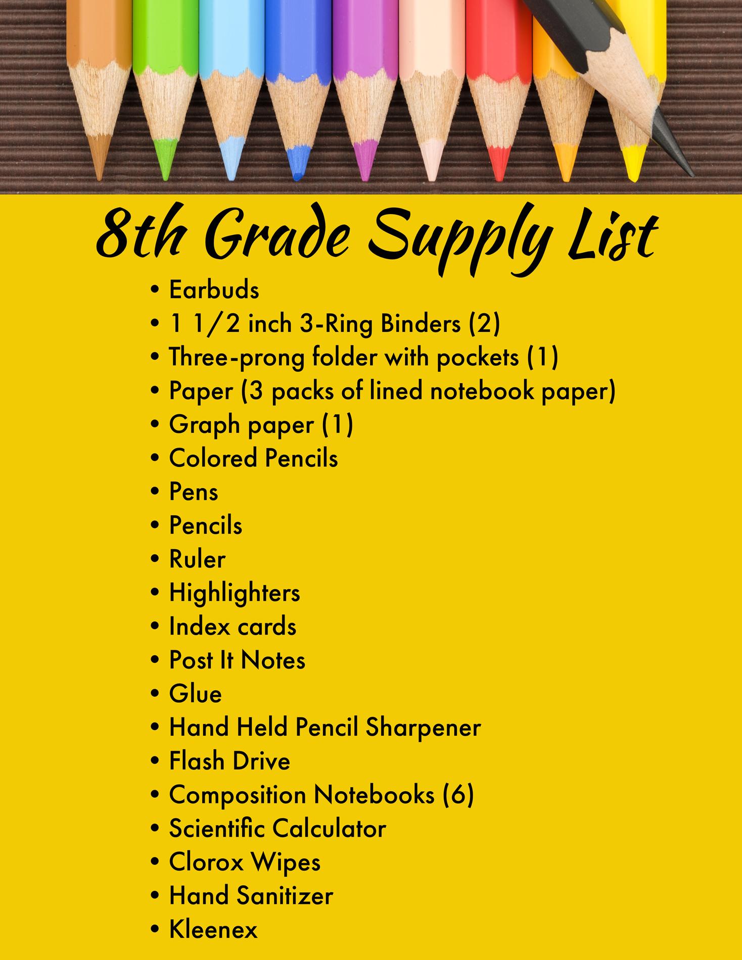 8th grade supplies