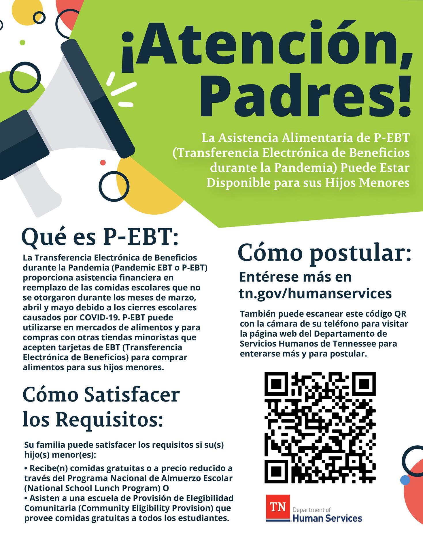 EBT Parent Flyer in spanish