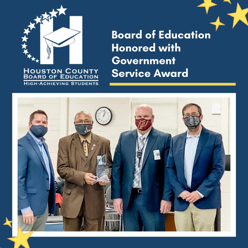 HCBOE Government Service Award