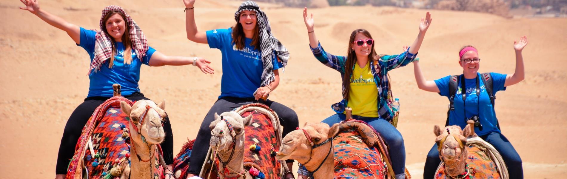 CamelsCairn
