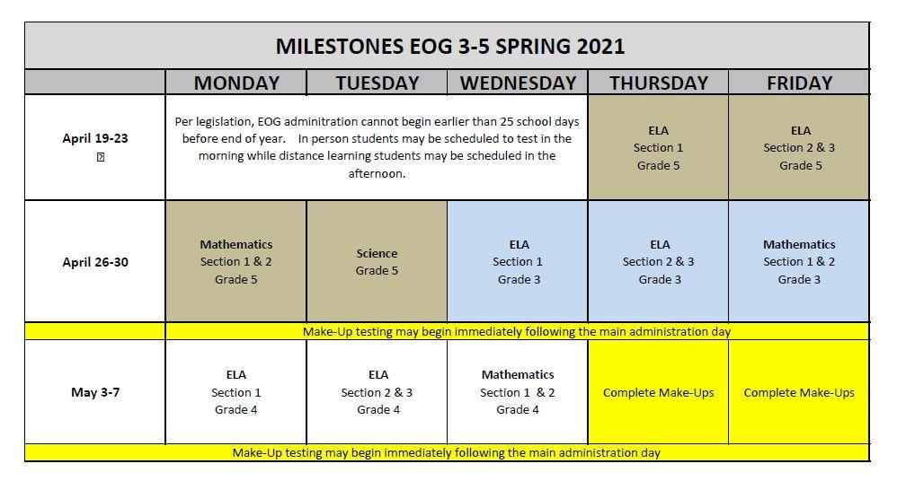 Ga MAS Schedule 2021