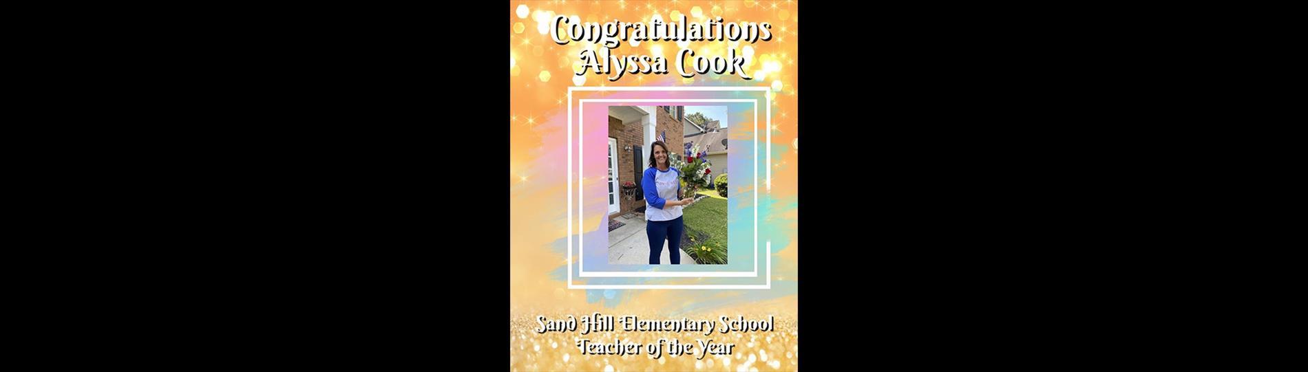 Alyssa Cook