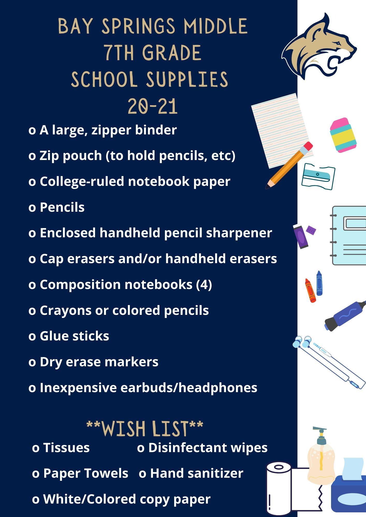 School Supply List ~ 7th Grade