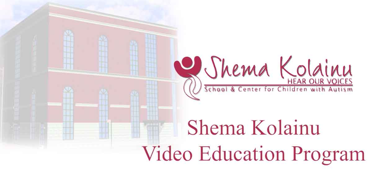 Shema Kolainu Video Education Program