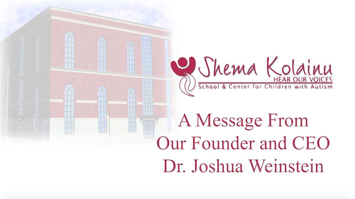 The Importance of Chesed - Shema Kolainu - Hear Our Voices CEO and Founder Dr. Joshua Weinstein